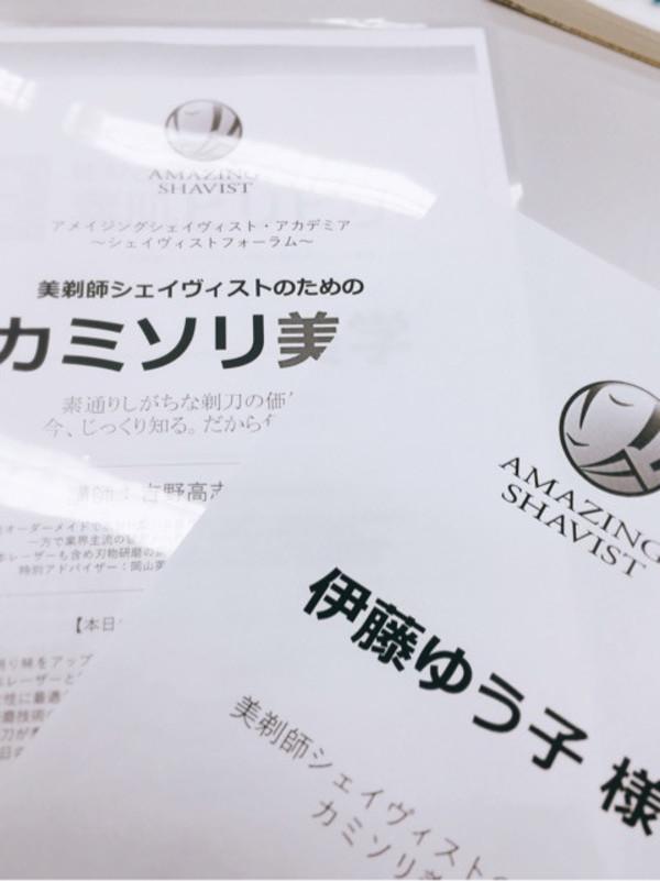 襟足シェービング☆所沢/お顔そり/シェービング/ブライダルエステ
