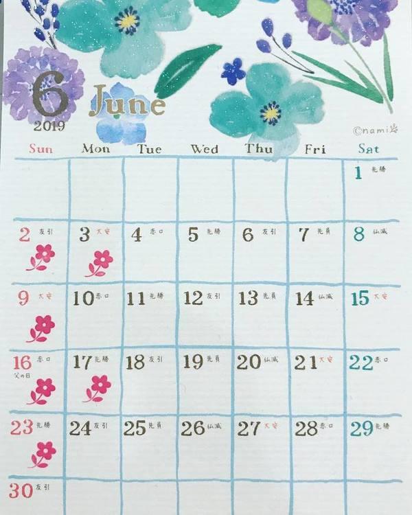 5月の予約状況(5月17日時点)