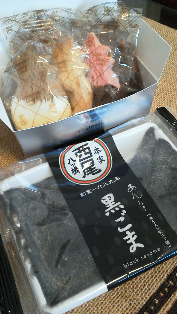 本日の頂き物☆所沢 ブライダルシェービング